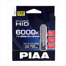 PIAA HL601 6000K D2S D2R Xenon HID Replacement Bulbs 12V 24V Twin Pack