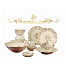 524727863153 Ceramic, bone china tableware 28 pcs set