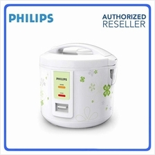 Philips 550W Rice Cooker HD3017 (1.8L) Auto Keep Warm