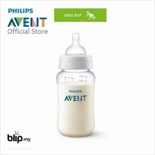 Philips Avent Classic+ PA Baby Bottle 11oz/330ml SCF456 ( SCF456/17 )