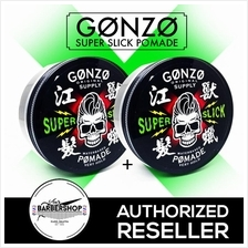 Gonzo Original Supply Hair Pomade Water Base Slick Very Hold x 2 Can