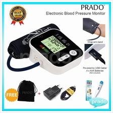 PRADO Arm Blood Pressure LCD Monitor Heart Beat wt USB AC-DC Adapter