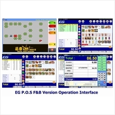 GST POS System- EG POS Software FnB Basic Version with seup support