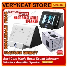 Best Core Magic Boost Sound Induction Wireless Amplifier Speaker