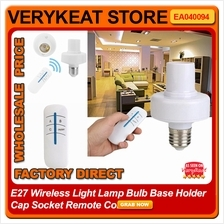 E27 Wireless Light Lamp Bulb Base Holder Cap Socket Remote Control
