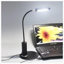 USB LED Table Lamp 933