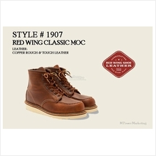 Red Wing Classic MOC Boot Shoes Made In USA 1907