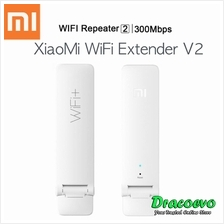 Authentic Xiaomi Mi WIFI Repeater 2 Amplifier Extender 300Mbps Wireless Router