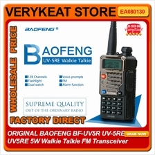 ORIGINAL BAOFENG BF-UV5R UV-5RE UV5RE 5W Walkie Talkie FM Transceiver