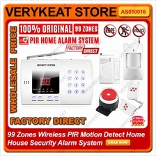 Wireless PIR Motion Detect Home Remote Alarm System Support Telephone