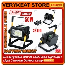 Rechargeable 50W 36 LED Flood Light Spot Light Camping Outdoor Lamp