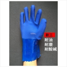 Nitrile Glove Thick Type 6 Units