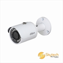 DAHUA 1.3MP BULLET IR IP CAMERA (IPC-HFW1120S-S3)