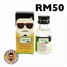 Daree Beard and Facial Hair Growth Oil 20ml