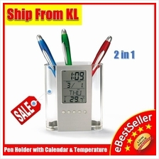 Large Screen Calendar Desk Multi-function Pen Holder clock