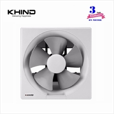 "Khind 12"" Wall Type Exhaust Fan EF1201"