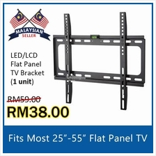 Flat Panel Wall Mount LCD/LED Support Mural For 25' - 55' TV