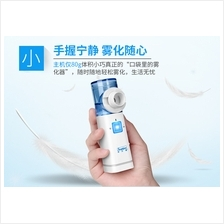 Asthma Nebulizer Portable Device For Children and Adult
