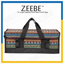 ZEEBE 11L Large Insulated Thermal Lunch Box Warm Cooler Food Bag PY102