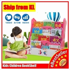 Kids Children BookShelf Book Shelf Rack 5/4 Tiers ReadyStock