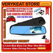 4.3 inch Blue Base Car Rear View Mirror Camera Video Driving Recorder