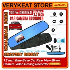 3.2 inch Blue Base Car Rear View Mirror Camera Video Driving Recorder