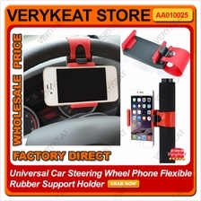 Universal Car Steering Wheel Phone Flexible Rubber Support Holder