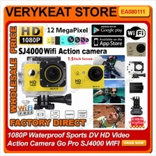 1080P Waterproof Sports DV HD Video Action Camera Go Pro SJ4000 WIFI