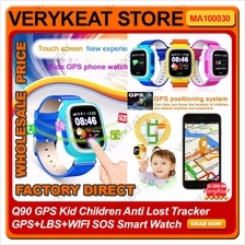 Q90 GPS Kid Children Anti Lost Tracker GPS+LBS+WIFI SOS Smart Watch