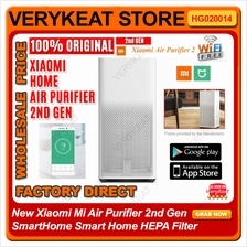 New Xiaomi Mi Air Purifier 2nd Gen SmartHome Smart Home HEPA Filter