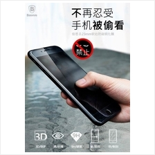 IPHONE 7 /7 PLUS 3D FULL PRIVACY CURVE SOFT PET BASEUS Tempered Glass