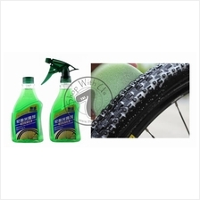 CYLION Tire Protectant FREE Brush worth RM8.90