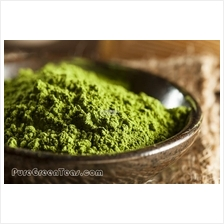 Matcha - Green Tea Powder - For Matcha Latte, Bakery and Smoothie