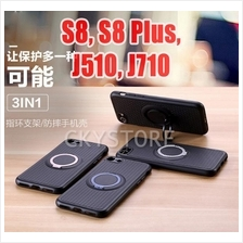 SAMSUNG J510 J710 S8 Plus IFACE Magnetic FINGER Ring Stand Case