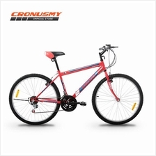 Asogo A1726575-BC 26' 18 Speed MTB Mountain Bike Bicycle + FREE GIFTS