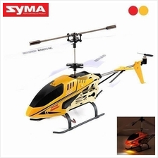 SYMA S8A Rechargeable 3-Channel Infrared Remote Control Helicopter