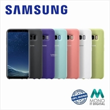 Samsung Galaxy S8+ SILICON COVER (Original SME)