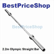 2.2m Olympic Barbell Straight Bar Handhold Bumper plate Weight Lifting