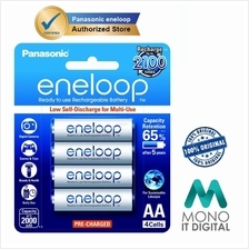 Panasonic Eneloop 4 x AA Battery Rechargeable 2000mAh (Original)