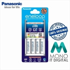 Panasonic Eneloop 2Hrs Quick Charger 4pcs AA 2000mAh Recharge Battery