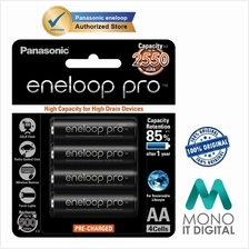 PANASONIC Eneloop Pro 4 x AA Rechargeable 2550mAh Battery (Original)