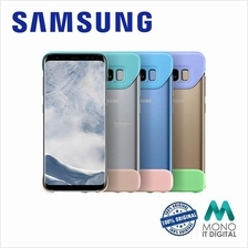 Samsung Galaxy S8 & S8+ 2Piece Cover (ORIGINAL SME)