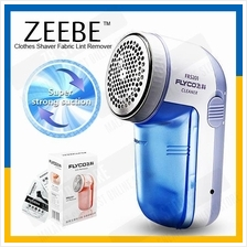 ZEEBE Electric Sweater Shaver Lint Shaver Fabric Clothes Lint Remover