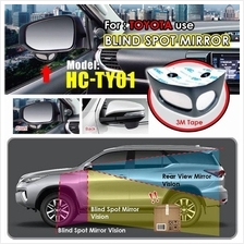 TOYOTA FORTUNER 2015-17 3M Parking Blind Spot Add On Side Mirror