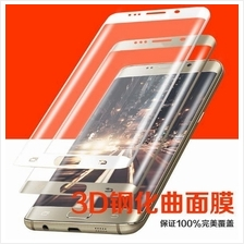 SAMSUNG Galaxy S7 EDGE MOCOLO Full Curve Tempered Glass