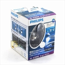 Philips 12953BWX2 H4 X-treme Ultinon LED Head Light Retrofit 6200K 12V