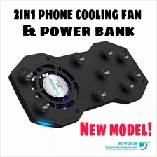 2in1 Gaming Phone Cooling Fan USB Power Bank Gaming Chargeable Cooler
