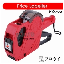 Price Label Tag Pricing Labeler Tagging Gun MX-5500 EOS 8 Digits