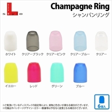 L STYLE - Champagne Ring [CLEAR]