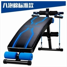 Sit-up Board multi-functional home fitness chair. Waist and Abdominal